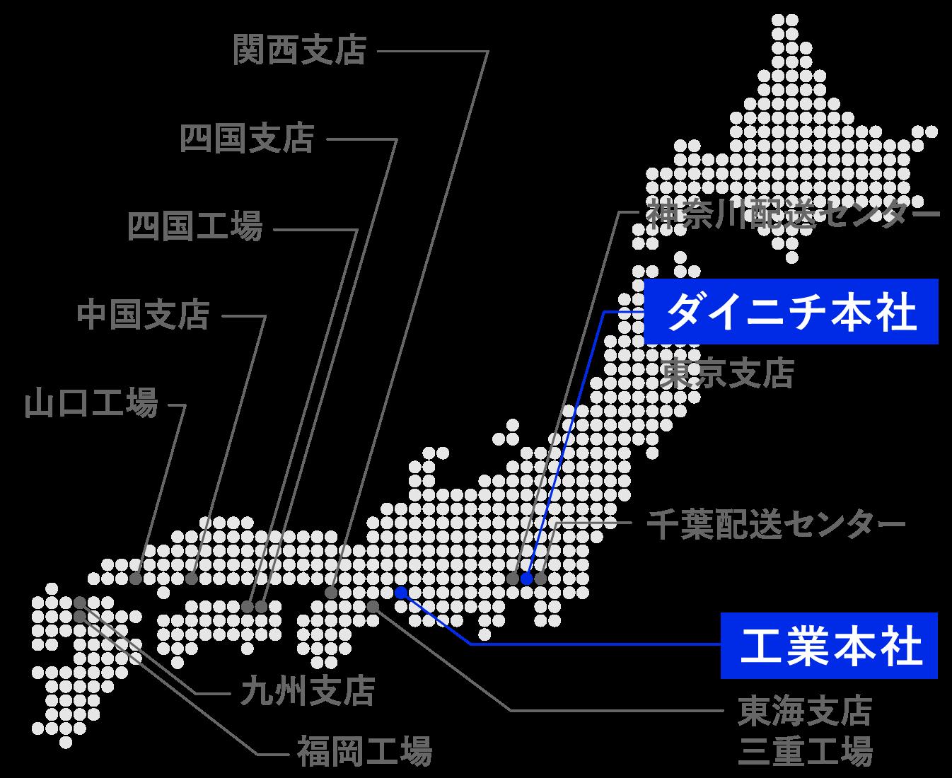大日コンクリート株式会社 拠点紹介地図